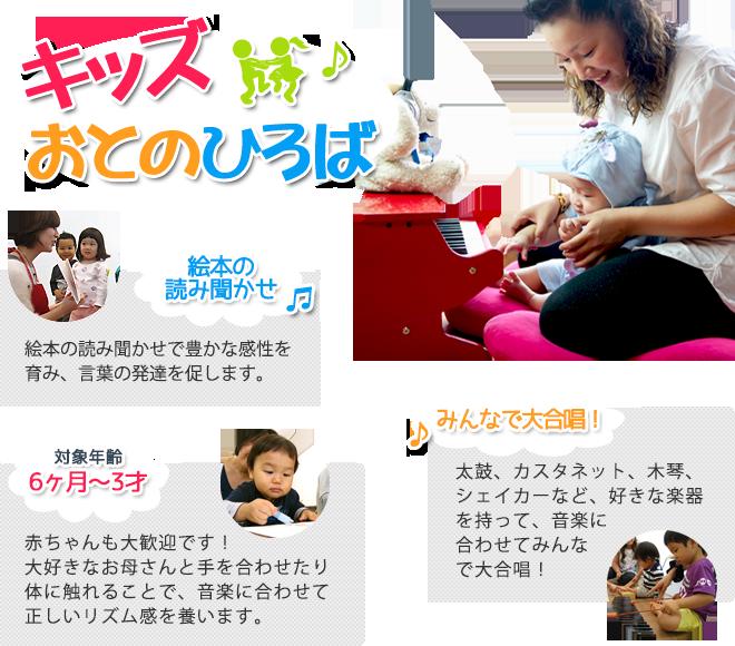 kids_top