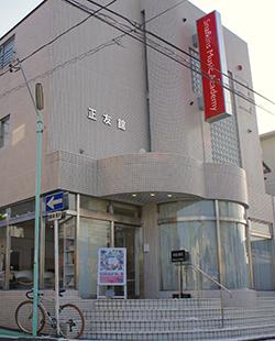 本山スタジオ外観